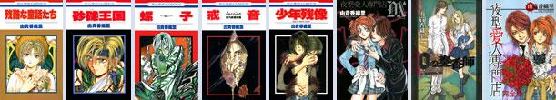 Edition japonaise normale