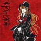ludwig drama cd - booklet p08