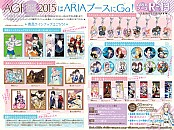 aria-agf2015-2