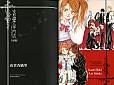 BH-kanzen-page4