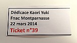 Mon ticket... précieux sésame !