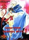 Kakinouchi Princesse Miyu1
