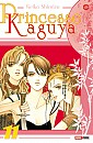 Shimizu Kaguya11