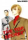 Shimizu Top Secret6