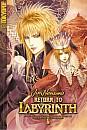 Shurei Labyrinth