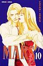 Soryo Mars10