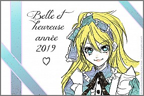 Beautiful and happy new year 2019 n( ^ω^)n ('Alice in Murderland': drawing by Yuki sensei colorized by Leguman)