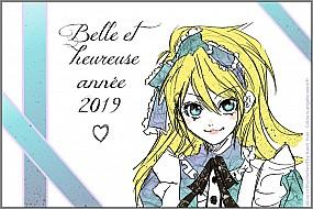 Bonne année 2019 n( ^ω^)n ('Alice in Murderland' : mise en couleur par Leguman d'un dessin de Yuki sensei)