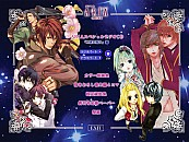 aria2010-10 furoku-cd-menu