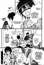 Iiki no Ki bangai hen (chapitre spécial)