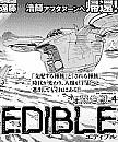 4: Edible
