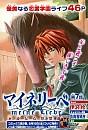 ml-ch07-titlepage