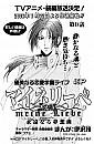 ml-ch09-titlepage